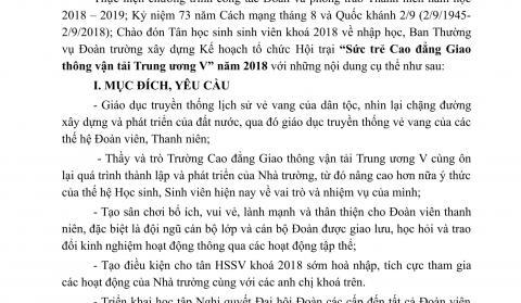 """Thông báo về Kế hoạch Hội trại """"Sức trẻ Cao đẳng Giao thông vận tải Trung ương V"""" năm 2018"""