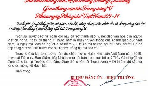 Thư chúc mừng của Hiệu trưởng Trường Cao đẳng GTVT Trung ương V Nhân ngày Nhà giáo Việt Nam 20-11