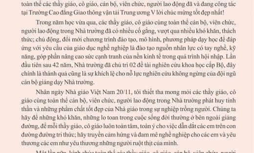 Thư chúc mừng của Hiệu trưởng nhân ngày Nhà giáo Việt Nam 20/11
